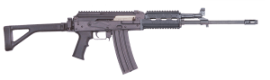 Assault rifle M21ABS