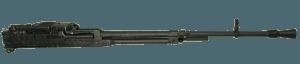 Mitraljez M87 12,7