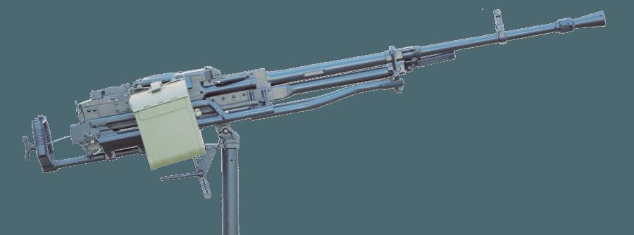 M07 Machinegun