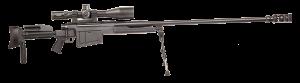 Dalekometna puška-M12