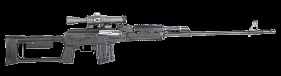 Sniper rifle M91