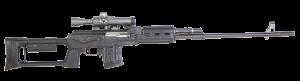 Snajperska puška M91
