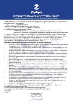 integrated managment system policy