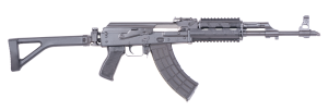 Assault rifle m05 e1